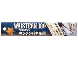Japanese Waistern 180 Utility Panel Pullsaw Blade Only - picture2' - Click to enlarge