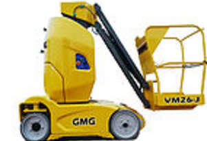 GMG Vertical Mast Boom   #FACTORY DIRECT