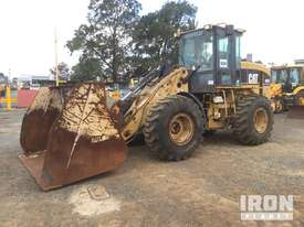 2005 Cat 924G Wheel Loader - picture0' - Click to enlarge