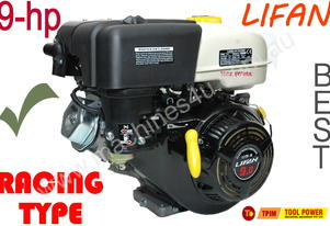 Engine 9-hp Lifan for pumps, Generators, Log Split