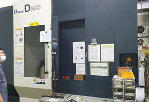 2014 Makino D-500, 5 Axis Vertical Machining Centre