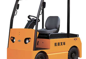 Hangcha 10-15T Electric Tow Tractor