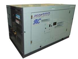 AIRMAN PDSF210SC-5C3, 210cfm Portable Diesel Air Compressor - picture9' - Click to enlarge