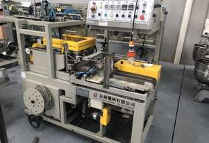 Automatic L-Bar Sealer W/ Collation