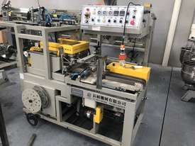 Automatic L-Bar Sealer W/ Collation - picture0' - Click to enlarge