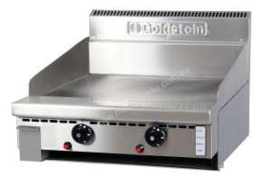 Goldstein GPGDB-24 Hotplate 600mm grill with stand