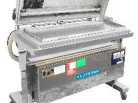 Vacuum Packer (Chamber type) - picture1' - Click to enlarge