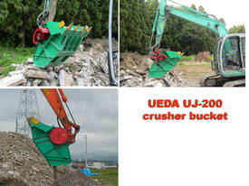 UEDA UJ-200 FOR SALE