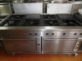 IFM SHC004361 Used Gas Range - picture0' - Click to enlarge