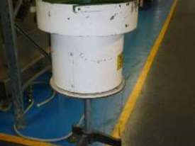 Cap Unscrambler / Vibrating Feeder Bowl - picture4' - Click to enlarge