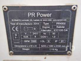 PR POWER PR4000 Light Tower - picture4' - Click to enlarge