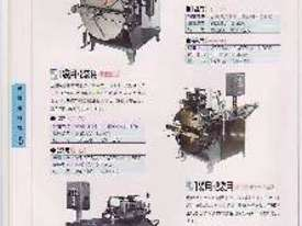 Horizontal Dough Steam Kneader / Cooler (for outstanding quality dough) - picture18' - Click to enlarge