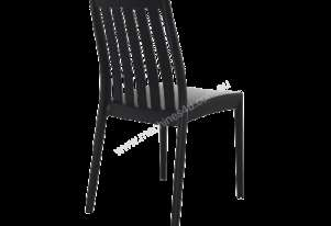 Siesta Bo Chair
