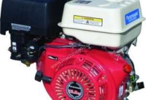 Paramount Browns PETROL ENGINE - 13.0HP
