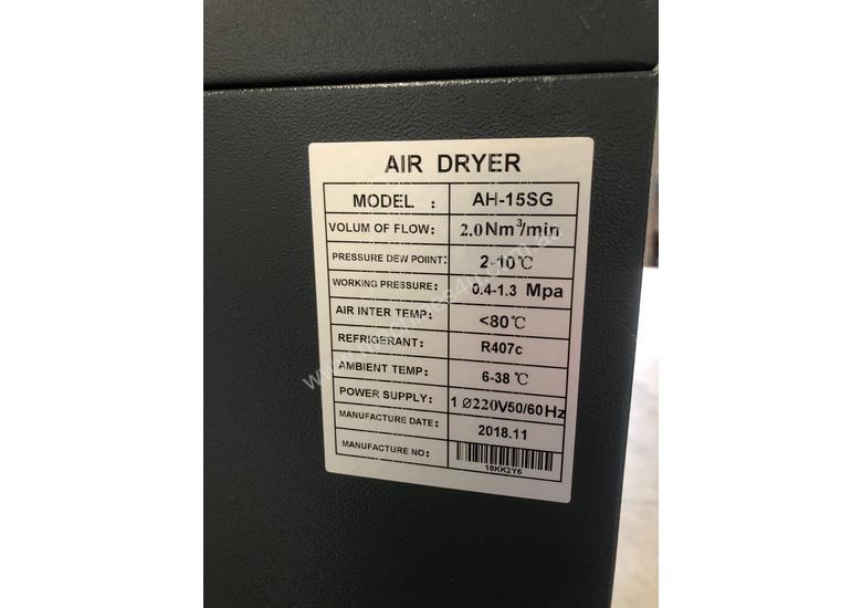 Screw Compressor 11kW - Tank and Dryer Package