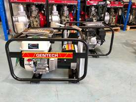 - GENTECH EP2800HSR Honda Powered Petrol Generator- 2.8 kVA - picture0' - Click to enlarge
