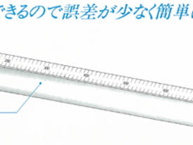 Scale Caliper - picture1' - Click to enlarge
