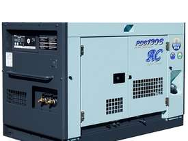 AIRMAN PDS130SC-5C3 130cfm Portable Diesel Air Compressor w/ Aftercooler - picture15' - Click to enlarge