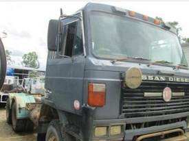 1985 Nissan Diesel other Wrecking Trucks - picture1' - Click to enlarge