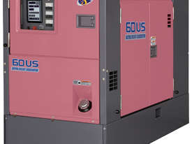 DENYO 25KVA Diesel Generator - 3 Phase - DCA-25USI3 - Ultra Silenced - Super Silenced - picture3' - Click to enlarge