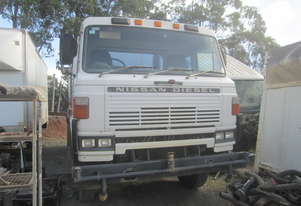 1985 Nissan CWA45 water tank - Wrecking - Stock ID 1537