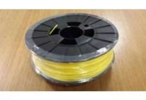 1.75 Ø Yellow ABS Filament Coil ?1Kg