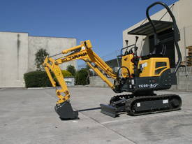 New Yuchai YC08-8 1 ton Mini Excavator - picture2' - Click to enlarge