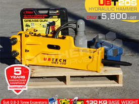 UBT20S Silence Excavator Hydraulic Rock Breaker ATTUBT - picture1' - Click to enlarge