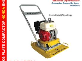 Plate Compactor Honda Engine BDM80 77KG 5.5HP -  - picture0' - Click to enlarge