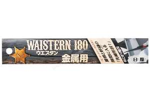 Japanese Waistern 180 Metal Pullsaw Blade Only